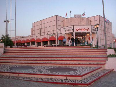 مجتمع-تجاري-اداري-پرديس-چابهار