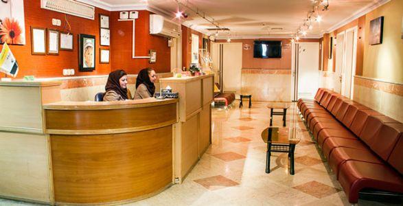 درمانگاه-تخصّصی-سعادت-آباد-