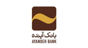 پروژههای-بانک-آینده-