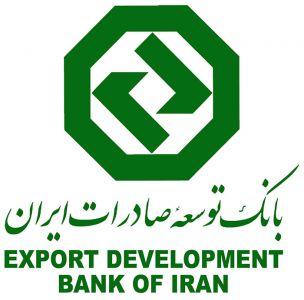 پروژهای-بانك-توسعه-صادرات
