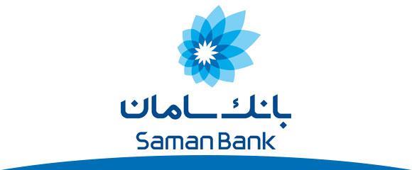 پروژهای-بانك-سامان