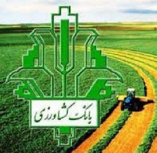 پروژههای-بانک-کشاورزی
