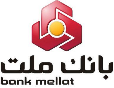 پروژههای-بانک-ملت