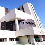 بیمارستان همدان